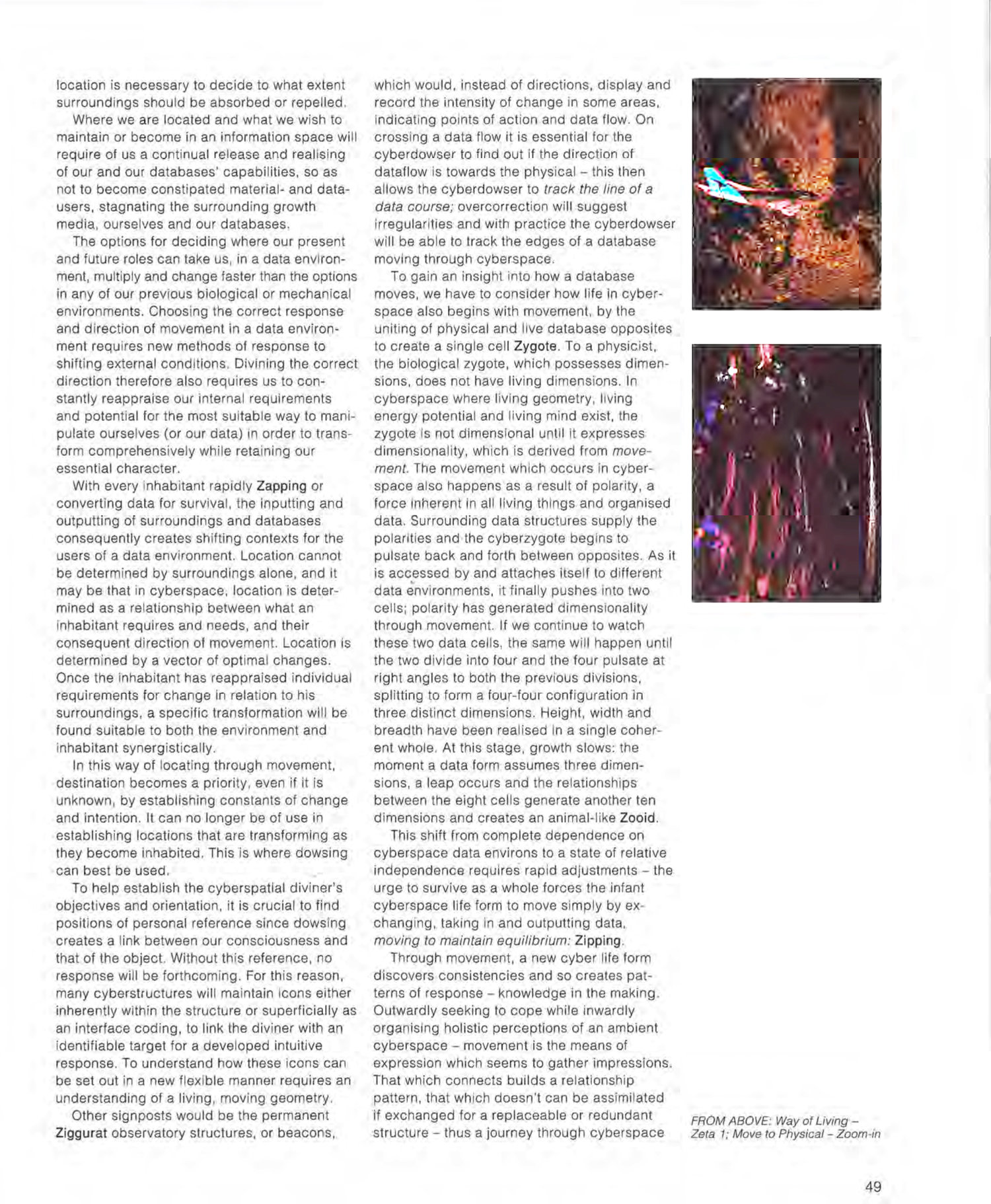 ARCHITECTS+IN+CYBERSPACE_118_Architects_in_Cyberspace_1996+(dragged)+2[1].jpg