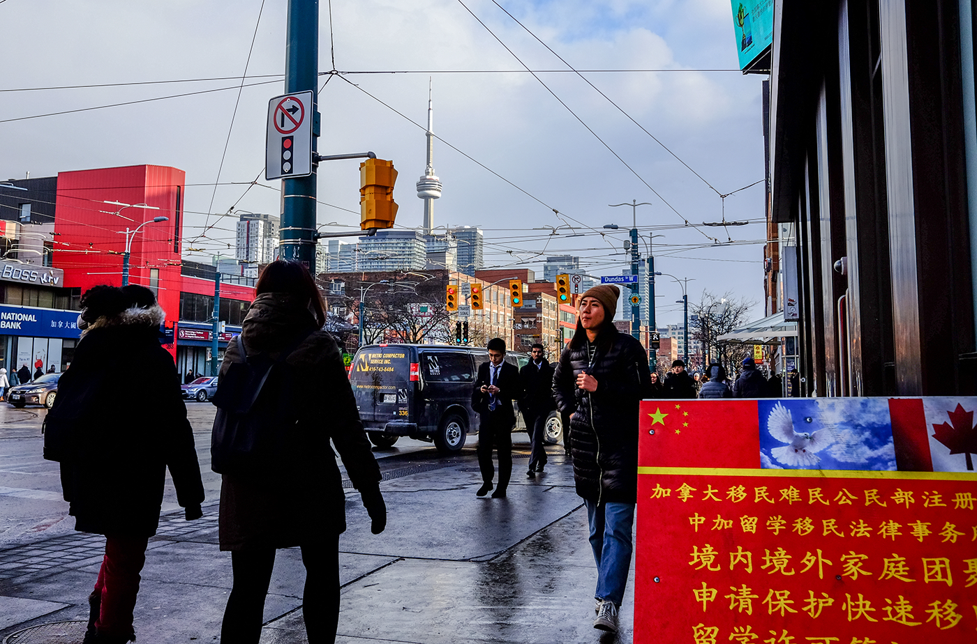 Chinatown-Mar15-18A.png