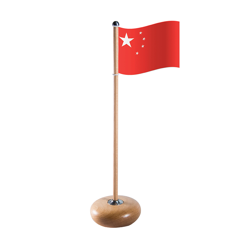 The Rocking Flag, Beech China -  349.00 kr  (in stock from 16 September 2019)
