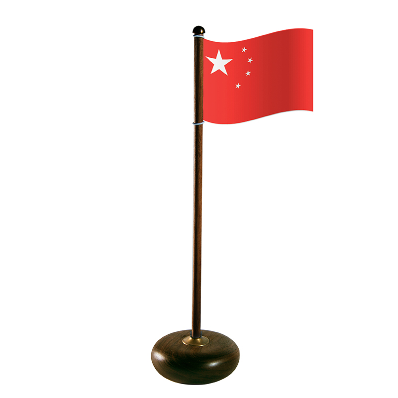The Rocking Flag, Walnut China -  379.00 kr  (in stock from 16 September 2019)