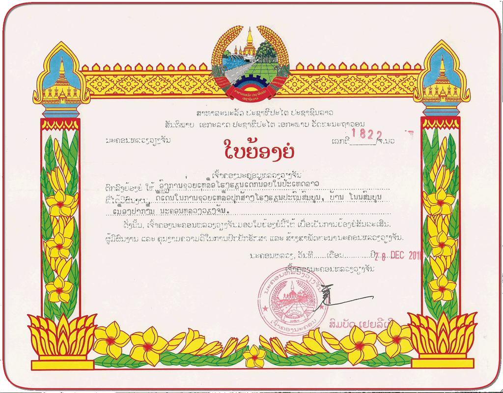 certificate_2010_1024.jpg