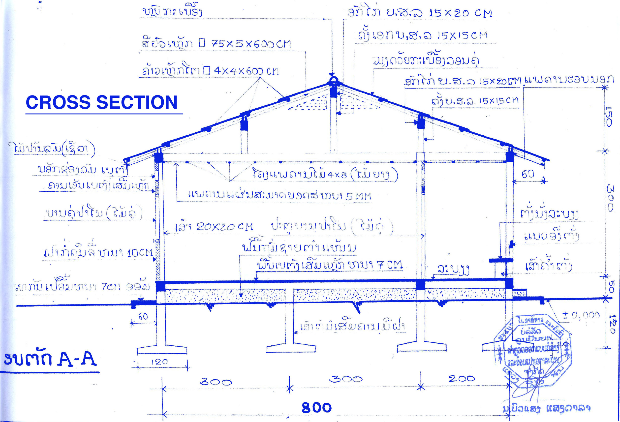Cross_Section.jpg