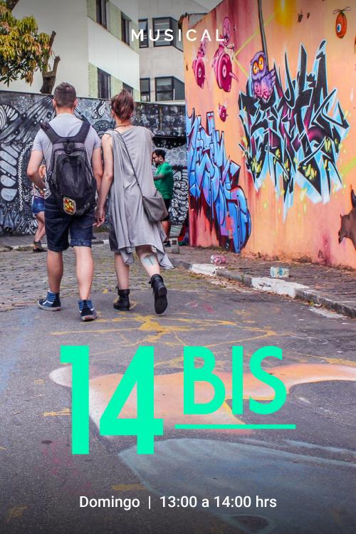 POSTERS_14BIS_2.jpg