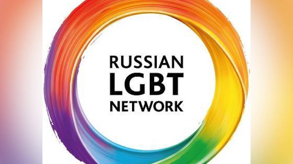 h15-russian-lgbt-network.jpg