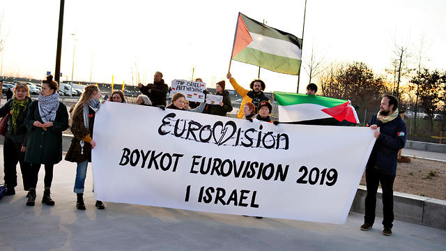 Fuente: Ynetnews