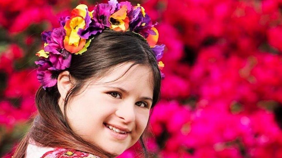 Isabella Springmühl, Foto vía  Telemetro