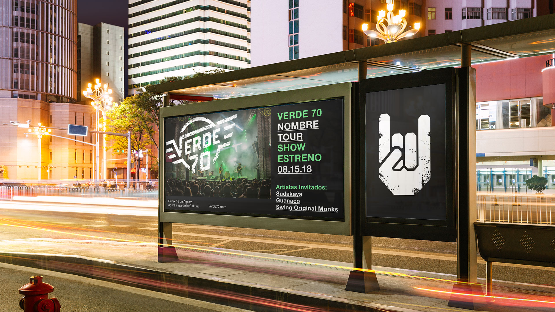 Outdoors brand advertising