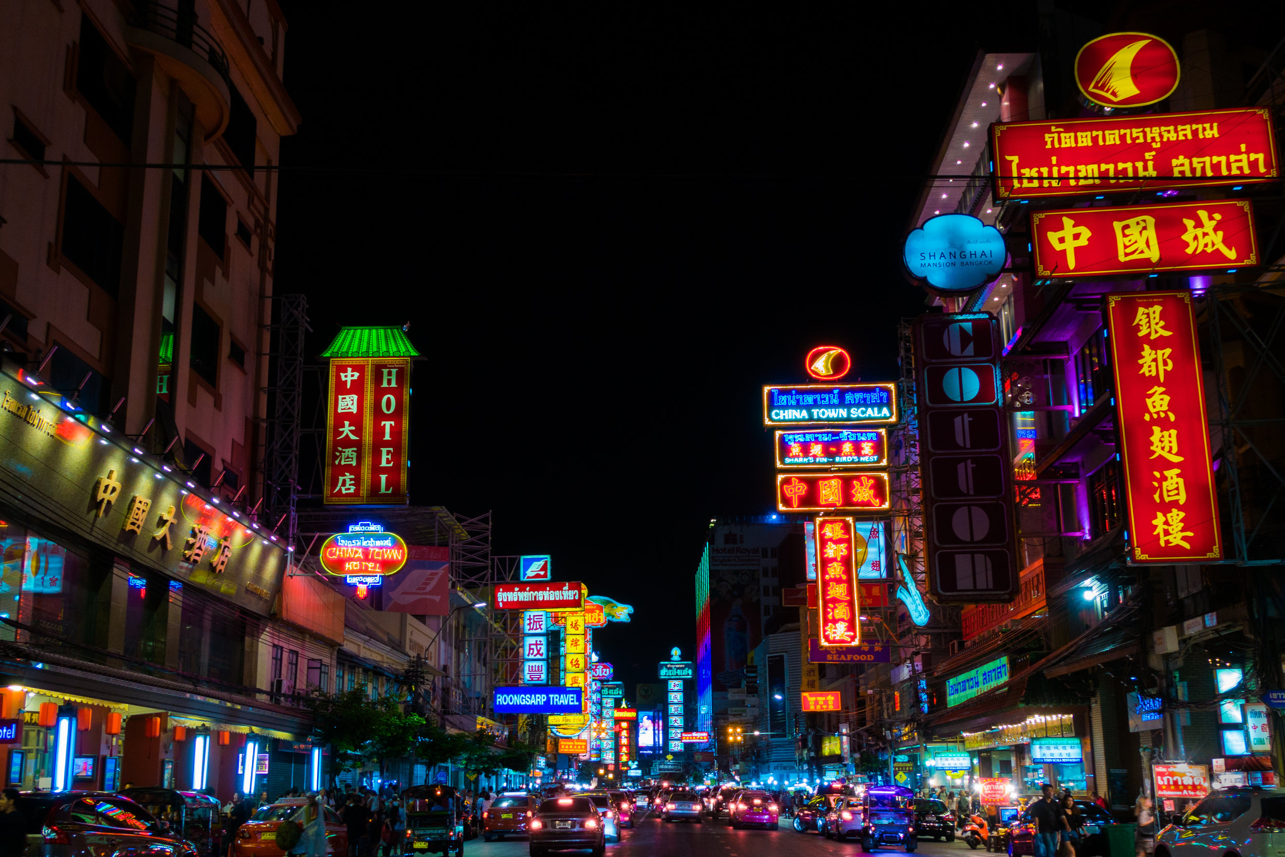Yaowarat Road.jpg