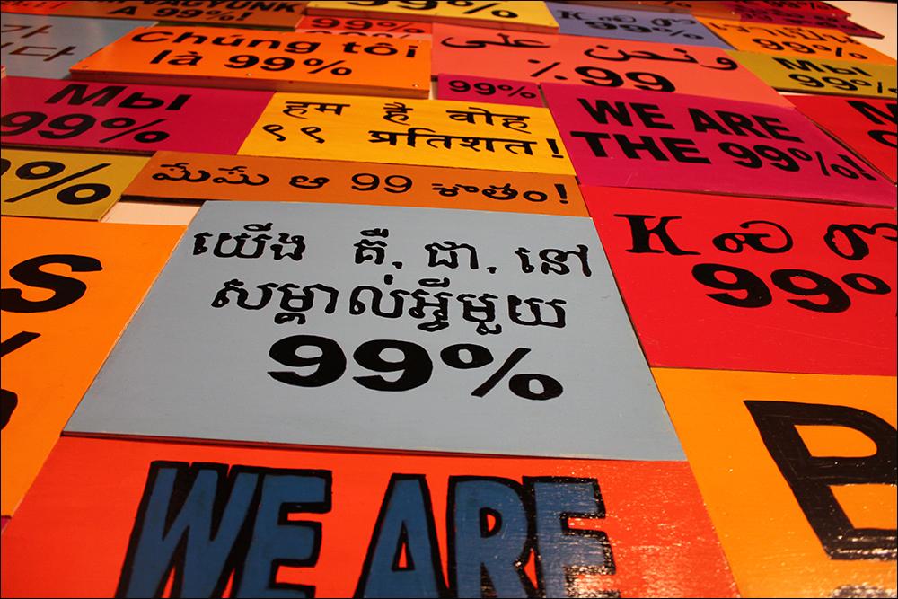 OccupyBayArea_11.jpg