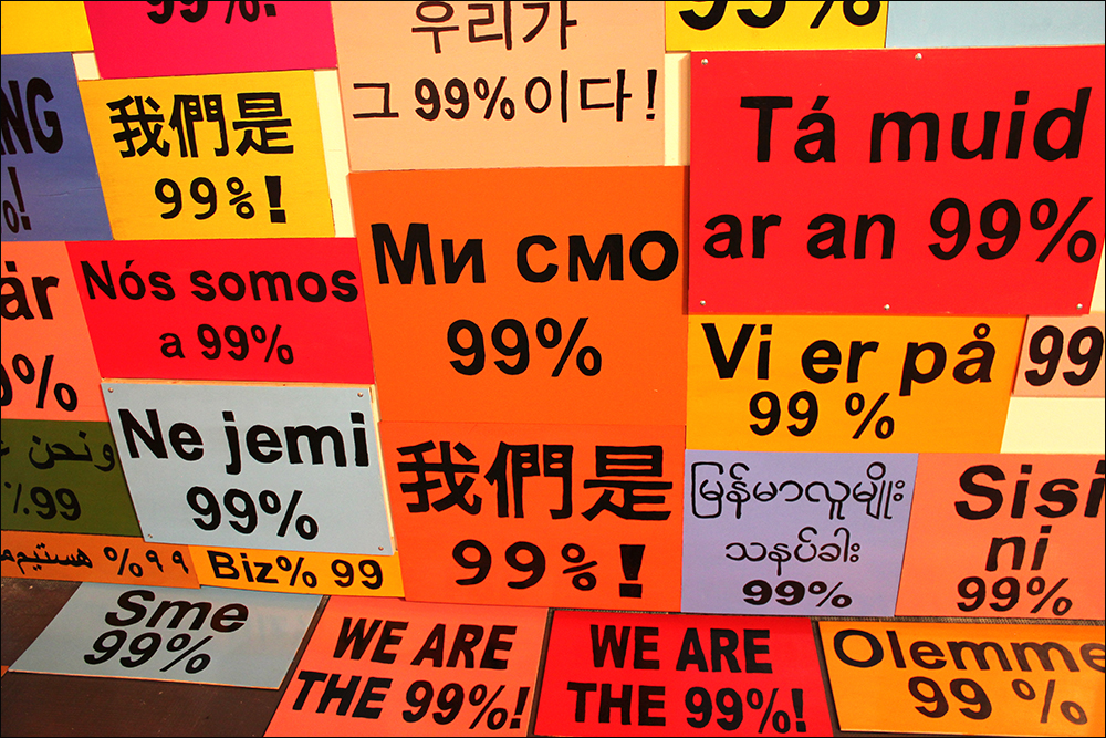 OccupyBayArea_13.jpg