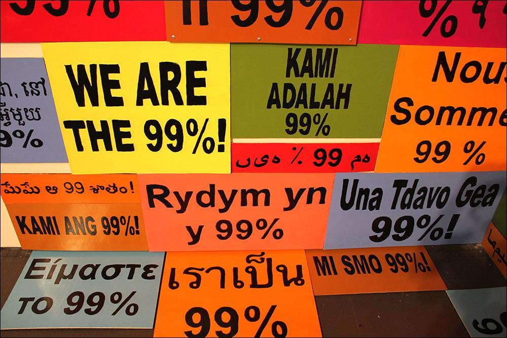 OccupyBayArea_14.jpg