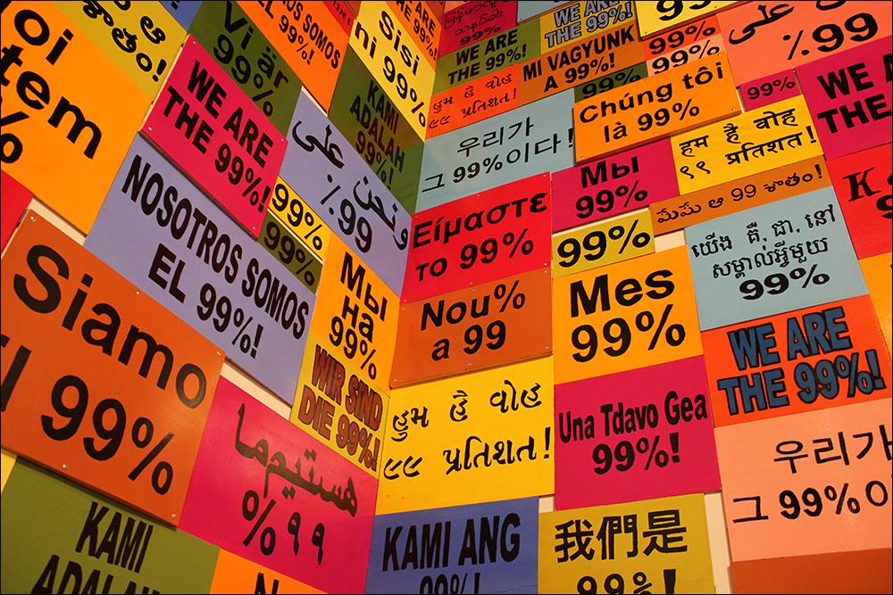OccupyBayArea_28.jpg