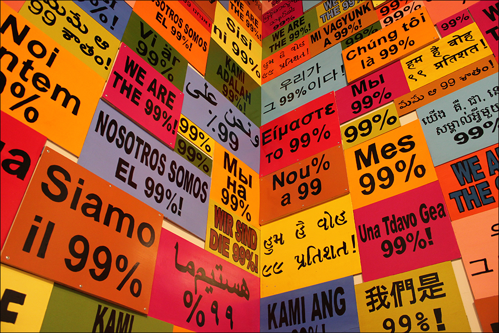 OccupyBayArea_29.jpg