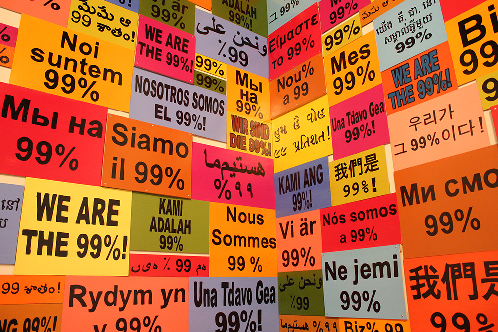 OccupyBayArea_30.jpg
