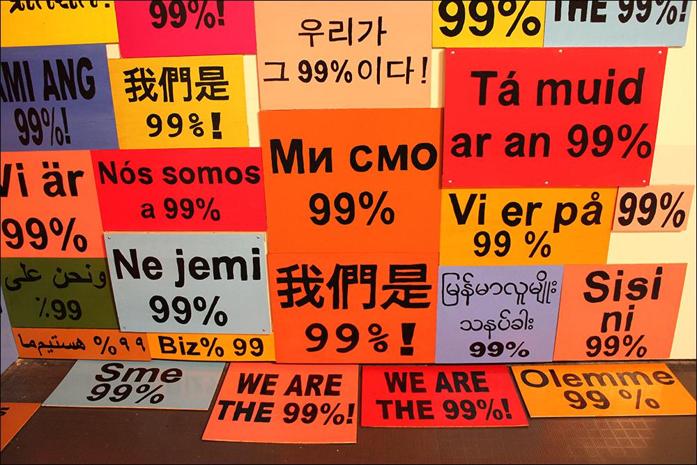OccupyBayArea_32.jpg