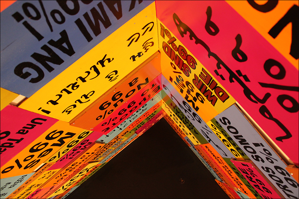 OccupyBayArea_44.jpg