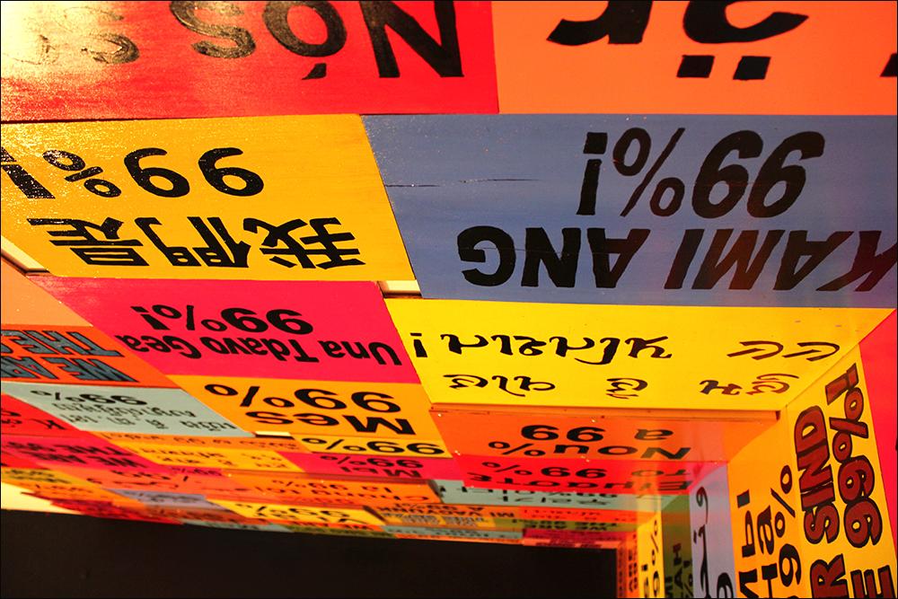 OccupyBayArea_43.jpg