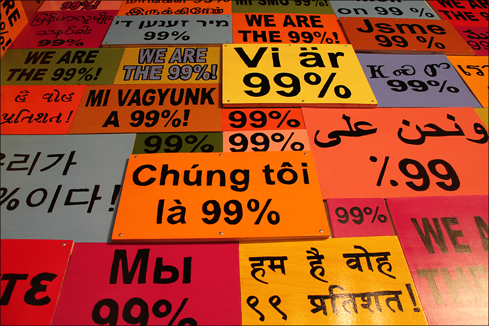 OccupyBayArea_39.jpg