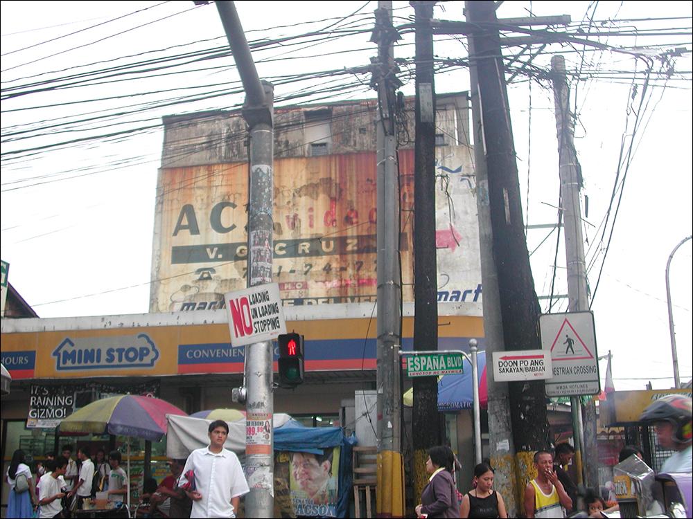 Manila_17.jpg