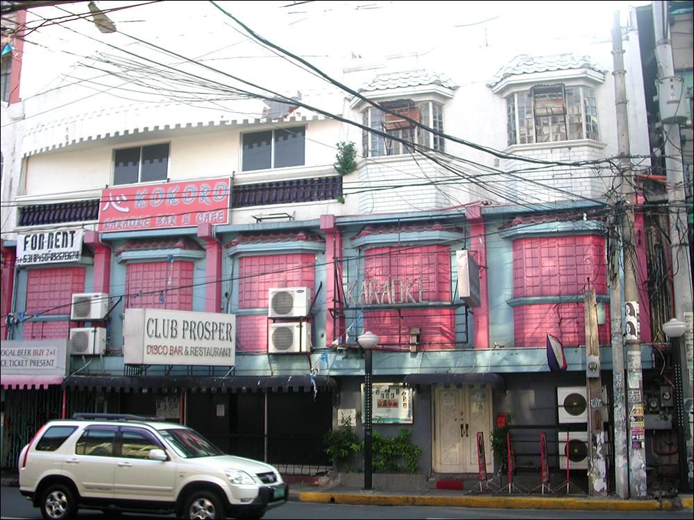 Manila_32.jpg