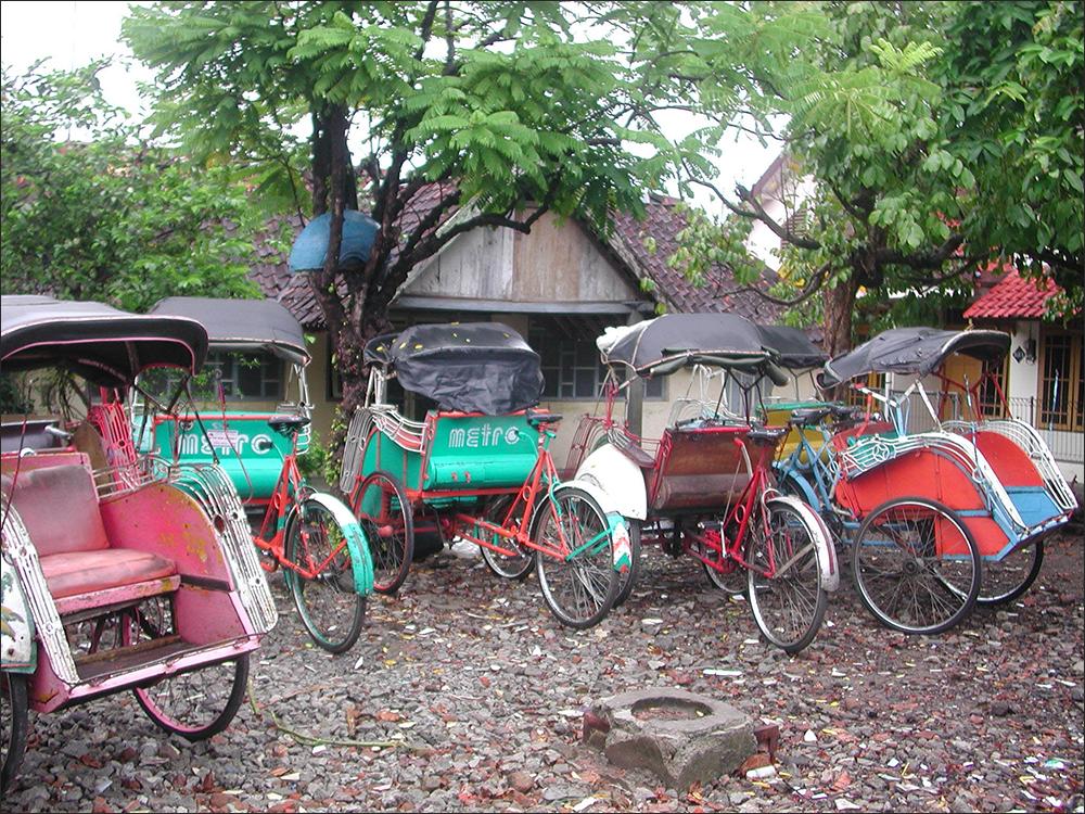 Becak yard