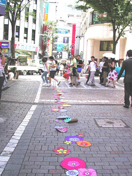 Japan 2002