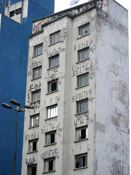 Buenos Aires 2007