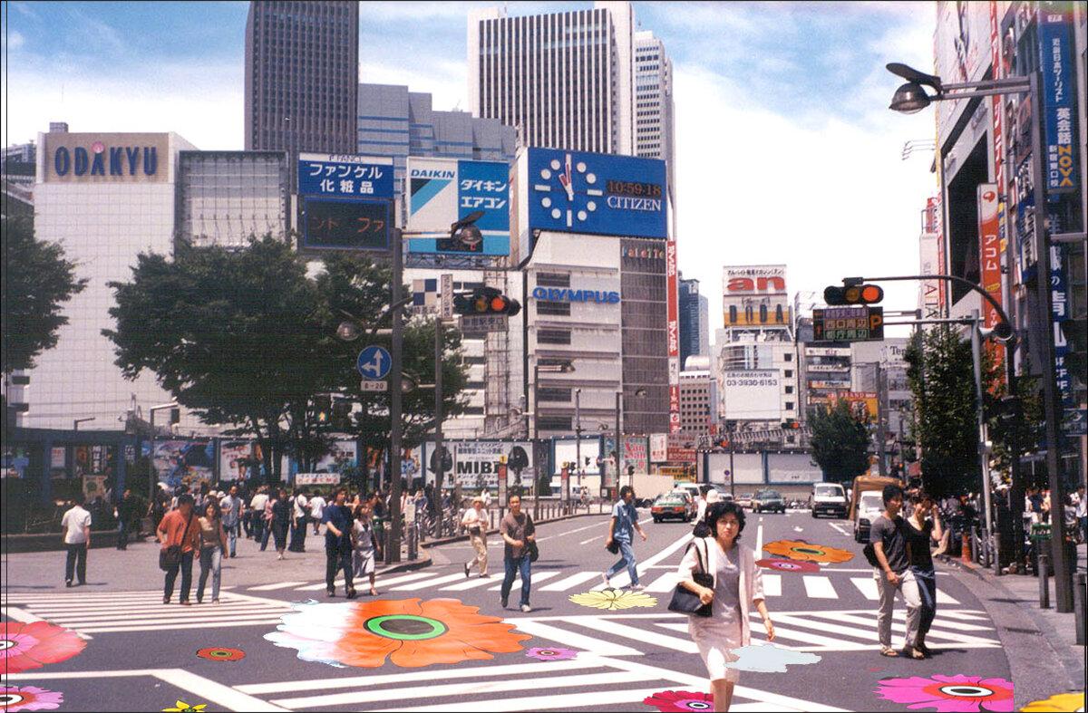 Flower Interruption Tokyo