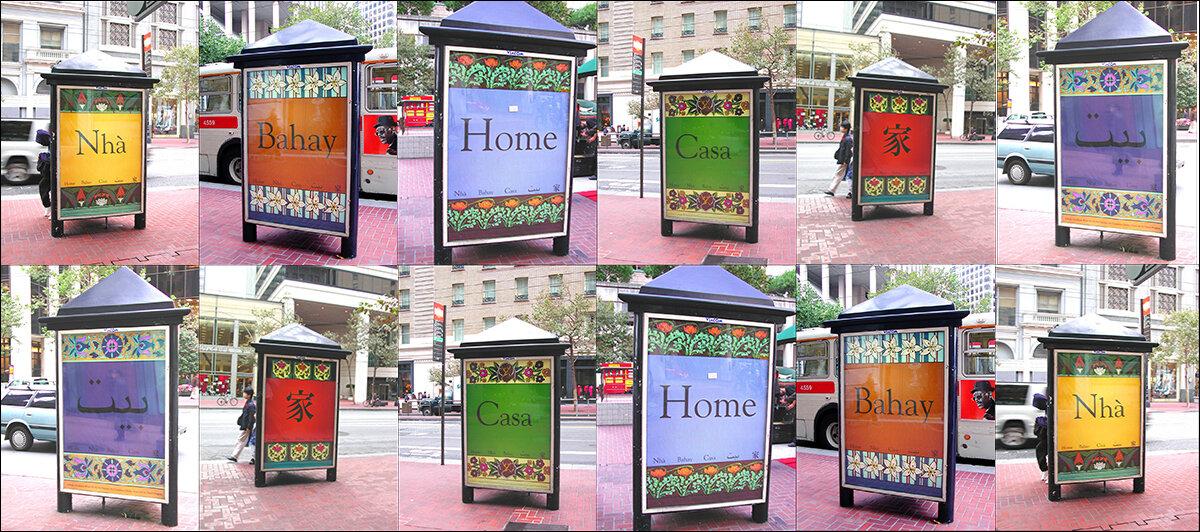 Market Street Art Transit