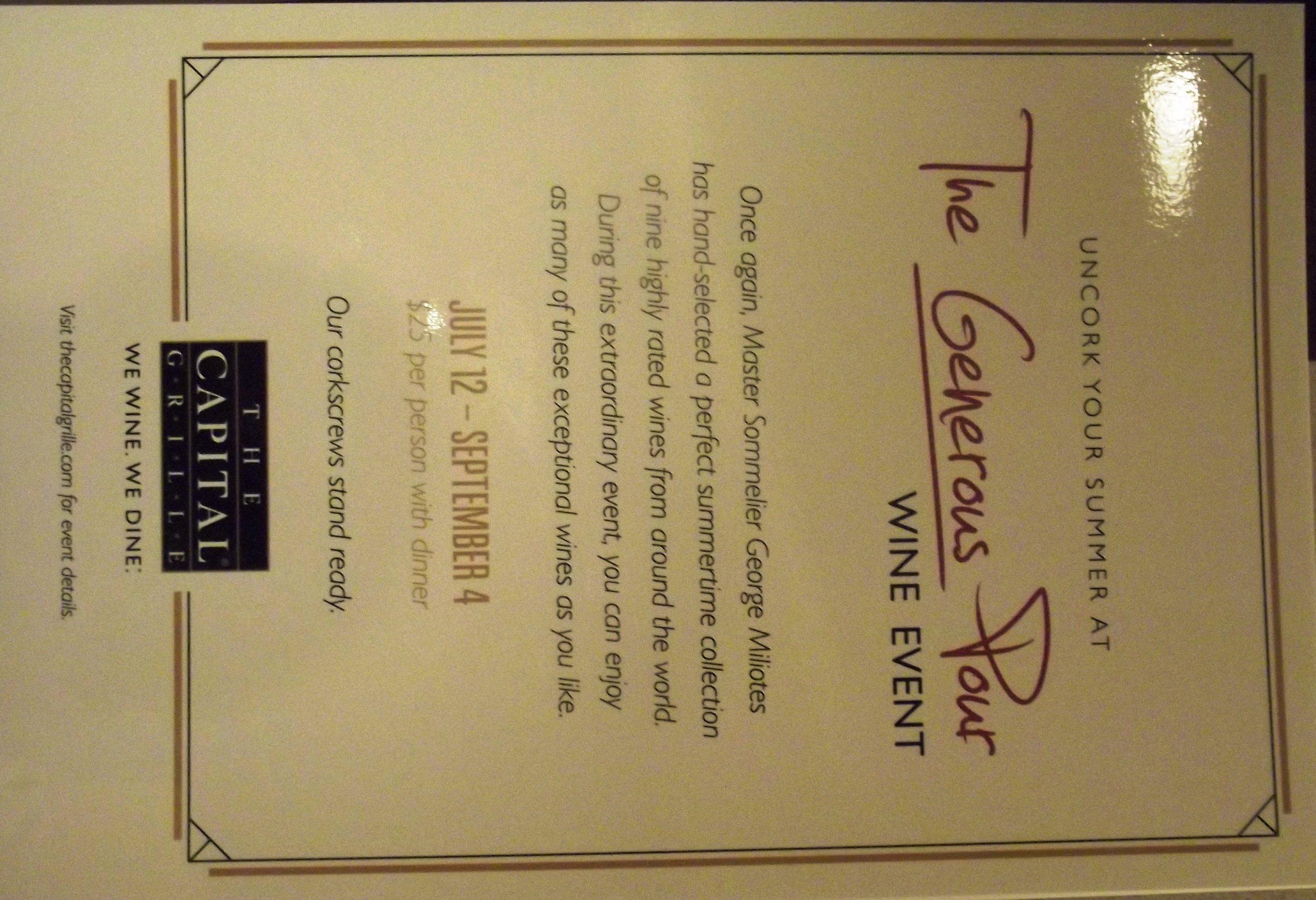 the-generous-pour-atlanta-wine-dinner9.jpg