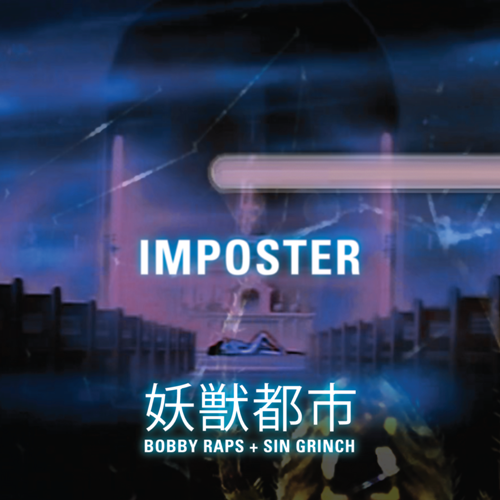 ImposterCoverFinal.png