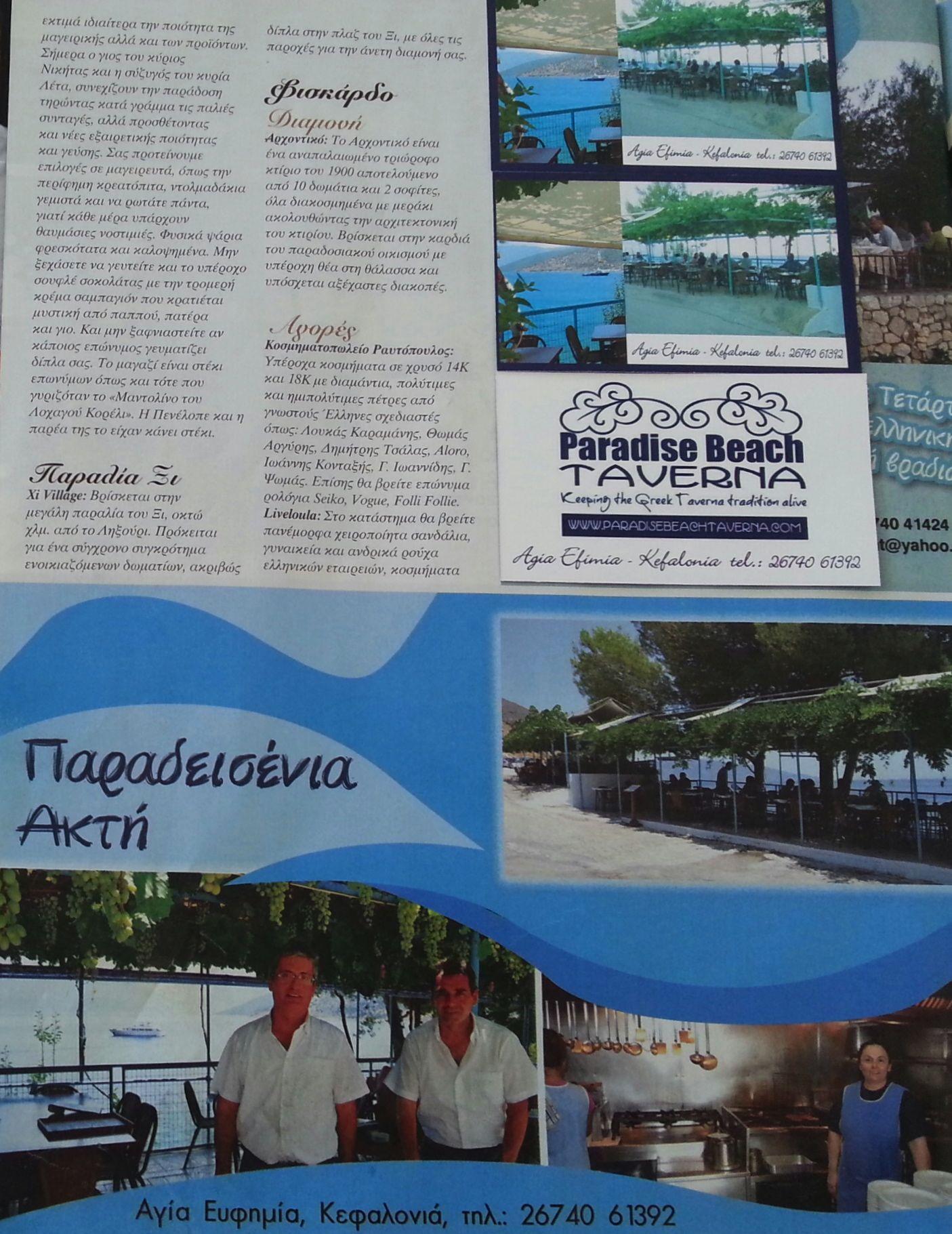 Ciao magazine 2 July 2014.jpg