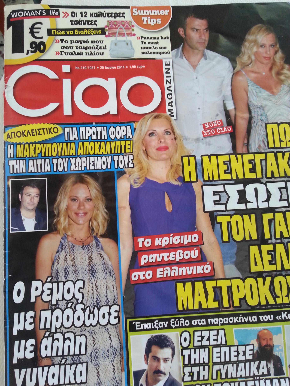 Ciao magazine Paradise Beach taverna.jpg