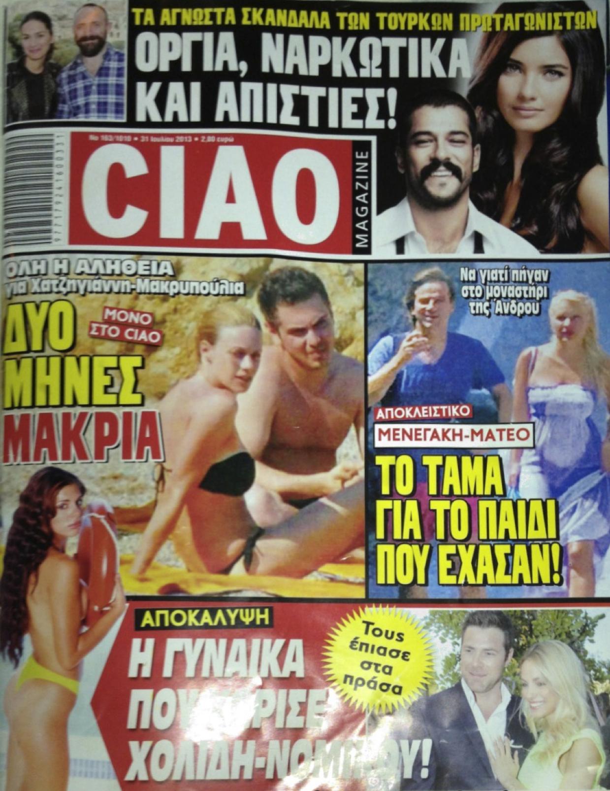paradise article cover jpeg.jpg