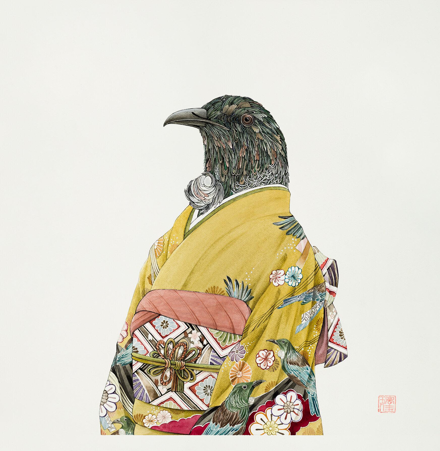 Kimono Tui - By   Rika Nagahata