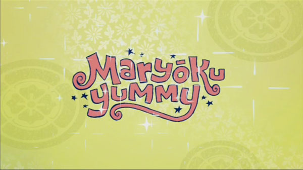 MARYOKU YUMMY - What happens when wishes are made? Maryoku Yummy answers that universal question. Maryoku Yummy is an art based brand targeting tween girls that features a form of wish fulfillment that is relatable and relevant to today's tween-ager. The whimsical world of Maryoku Yummy inspires girls to reach for the stars and believe in themselves. The colorful and diverse characters are there for them wherever they are be it at school, home or with friends.Year 2007-2009Duration 26 x 26 minutesGenre 7 - 13 years