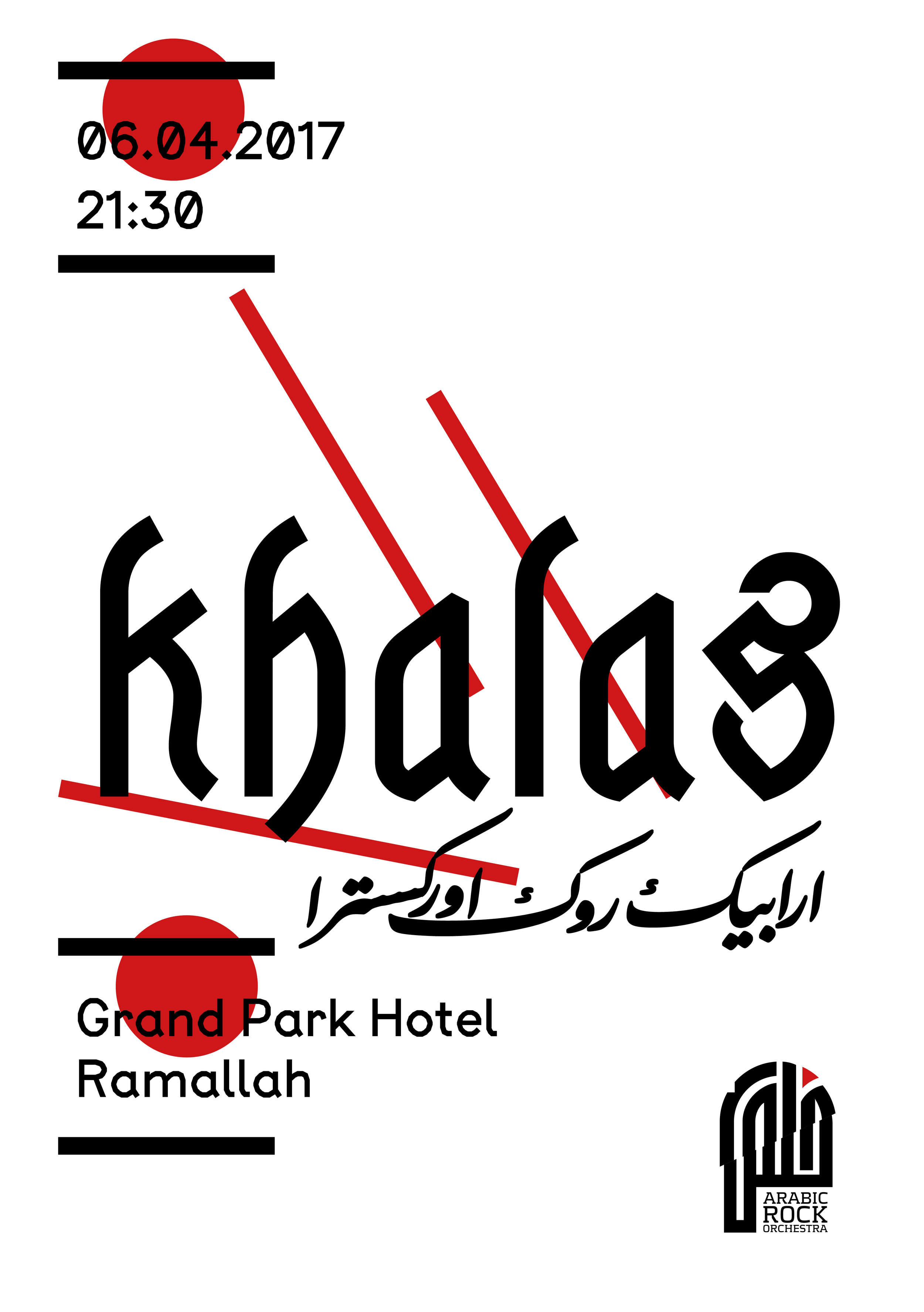 Khalas_Poster.jpg