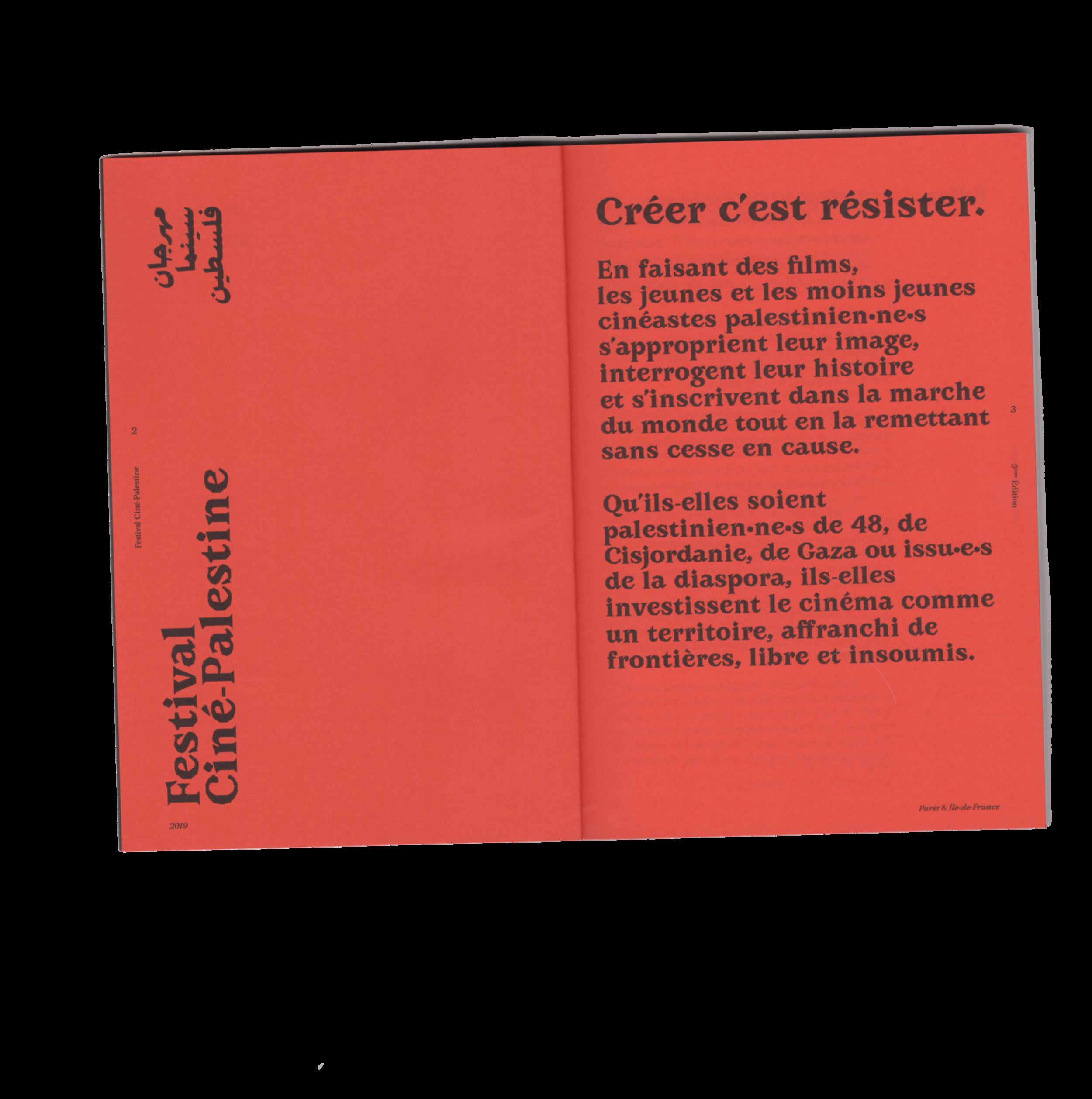 BrochureFCP 8.png