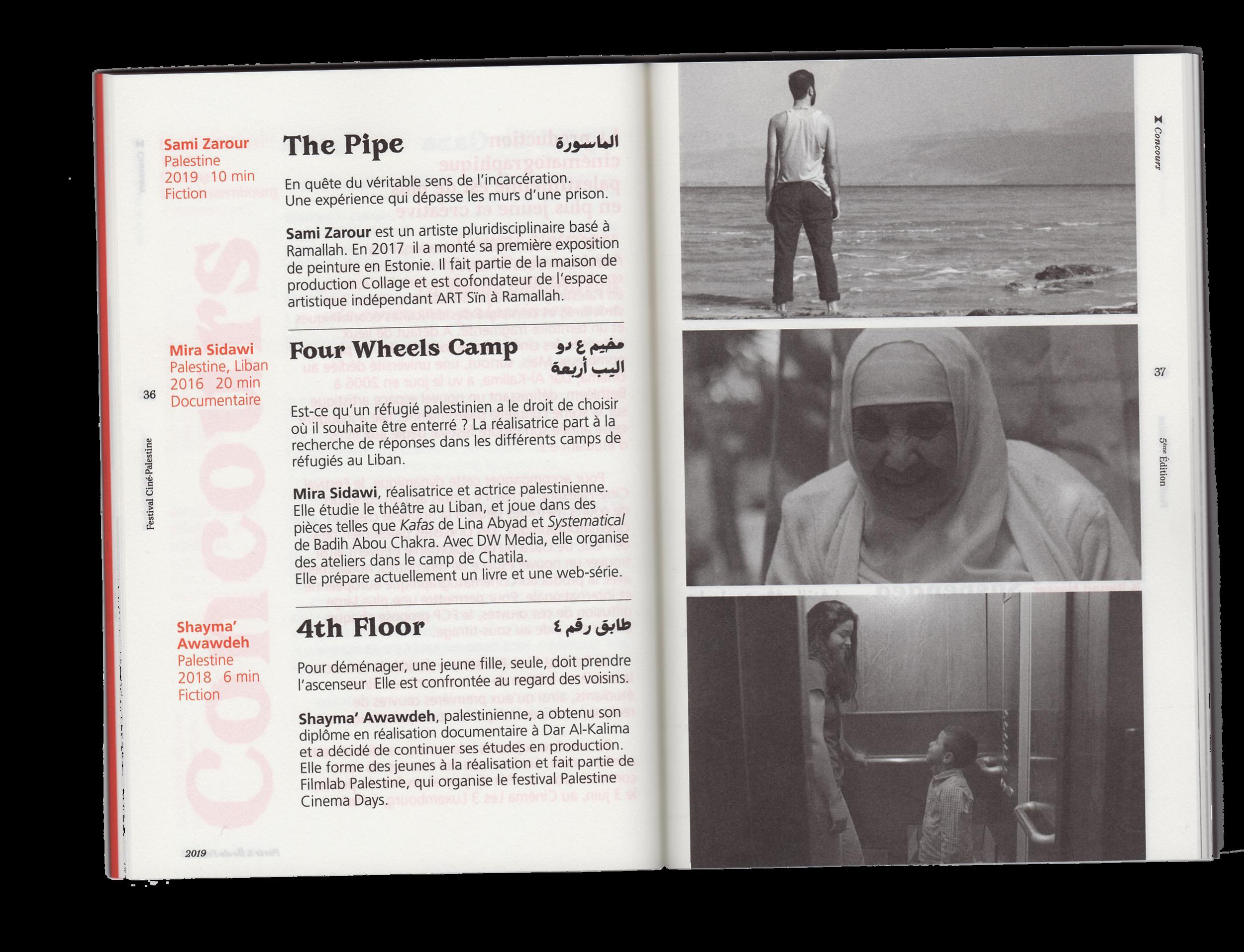 BrochureFCP 4.png