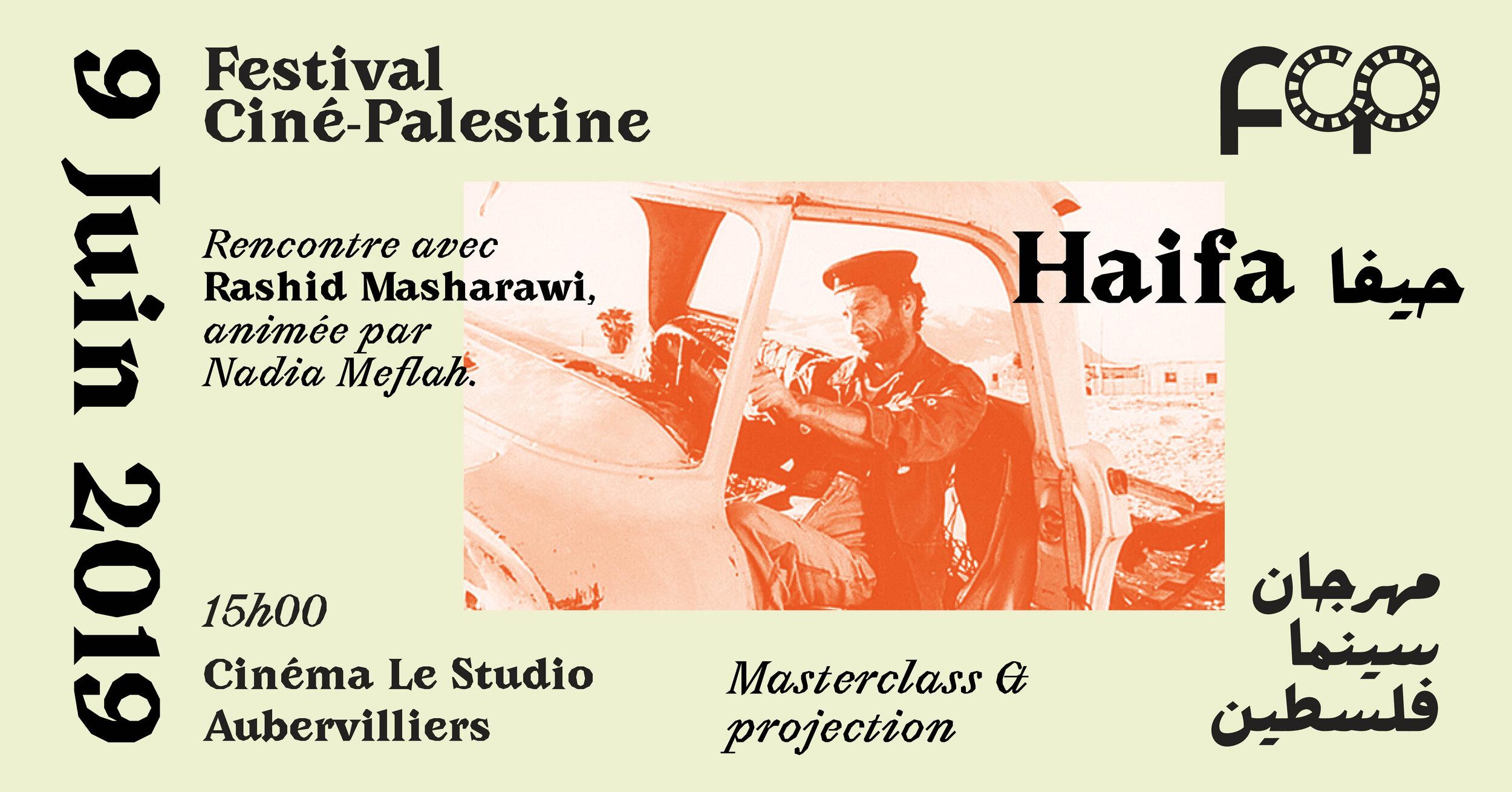 Banner_Haifa.jpg