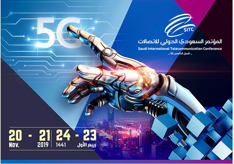 Saudi International Tcom Conference.png