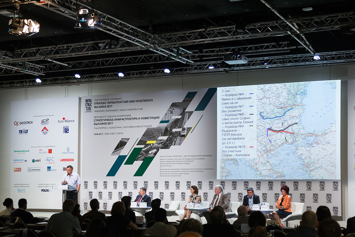 Infrastructure_Conference_2017IMG_0441.jpg