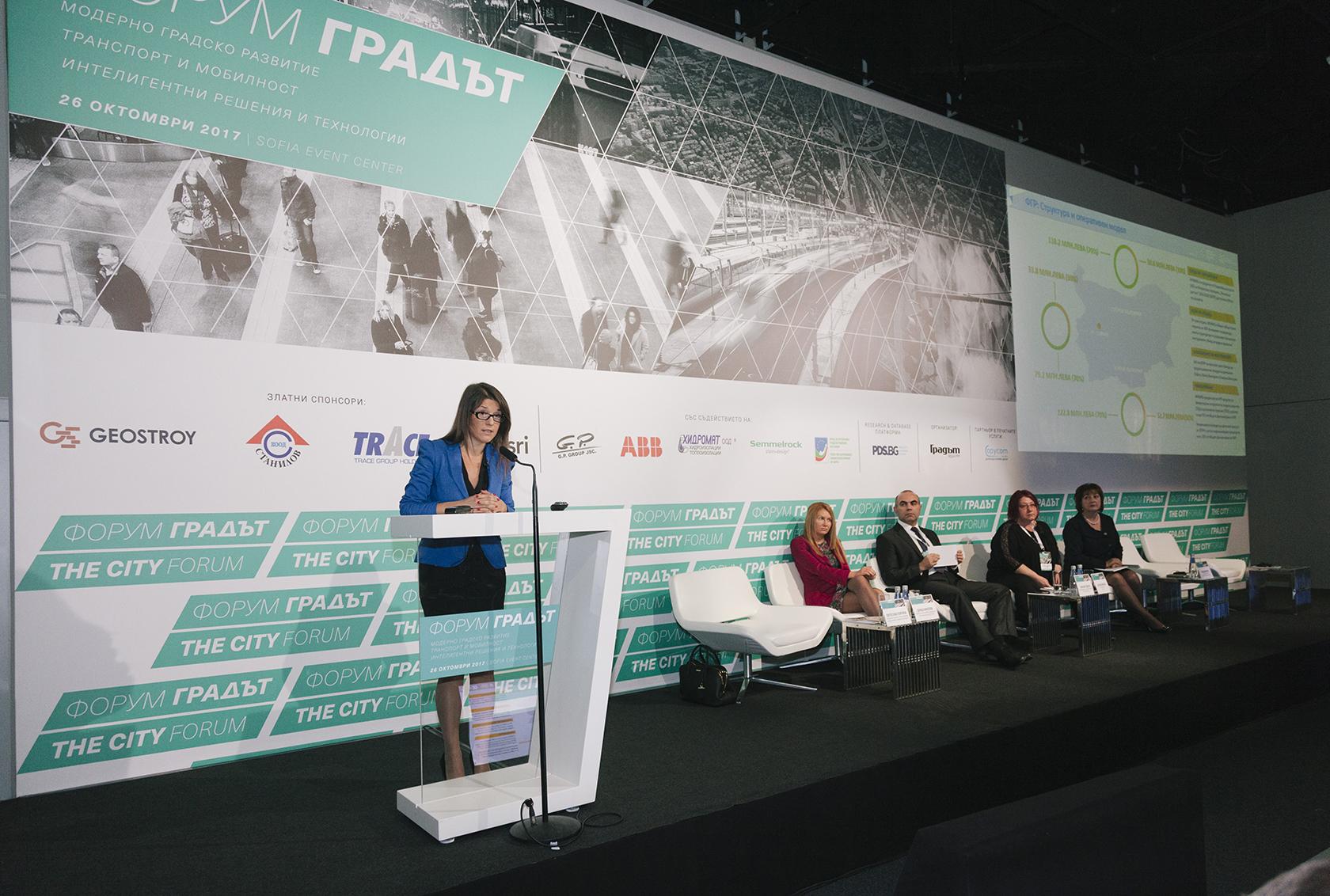 Forum_Gradat_2017_IMG_6602.JPG