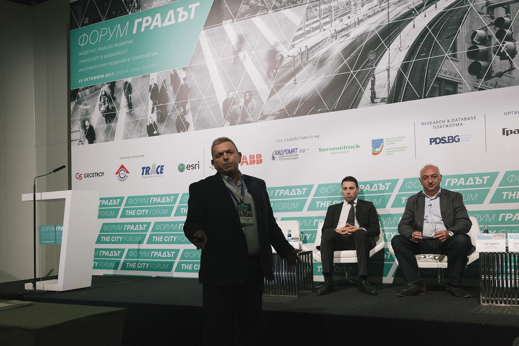 Forum_Gradat_2017_IMG_6751.JPG