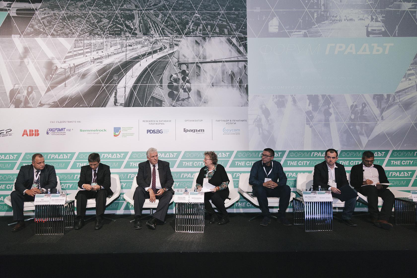 Forum_Gradat_2017_IMG_6873.JPG
