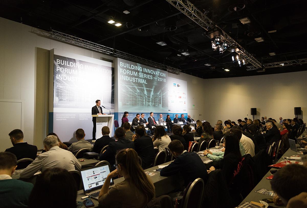 Зам.-министър Лъчезар Борисов откри форума