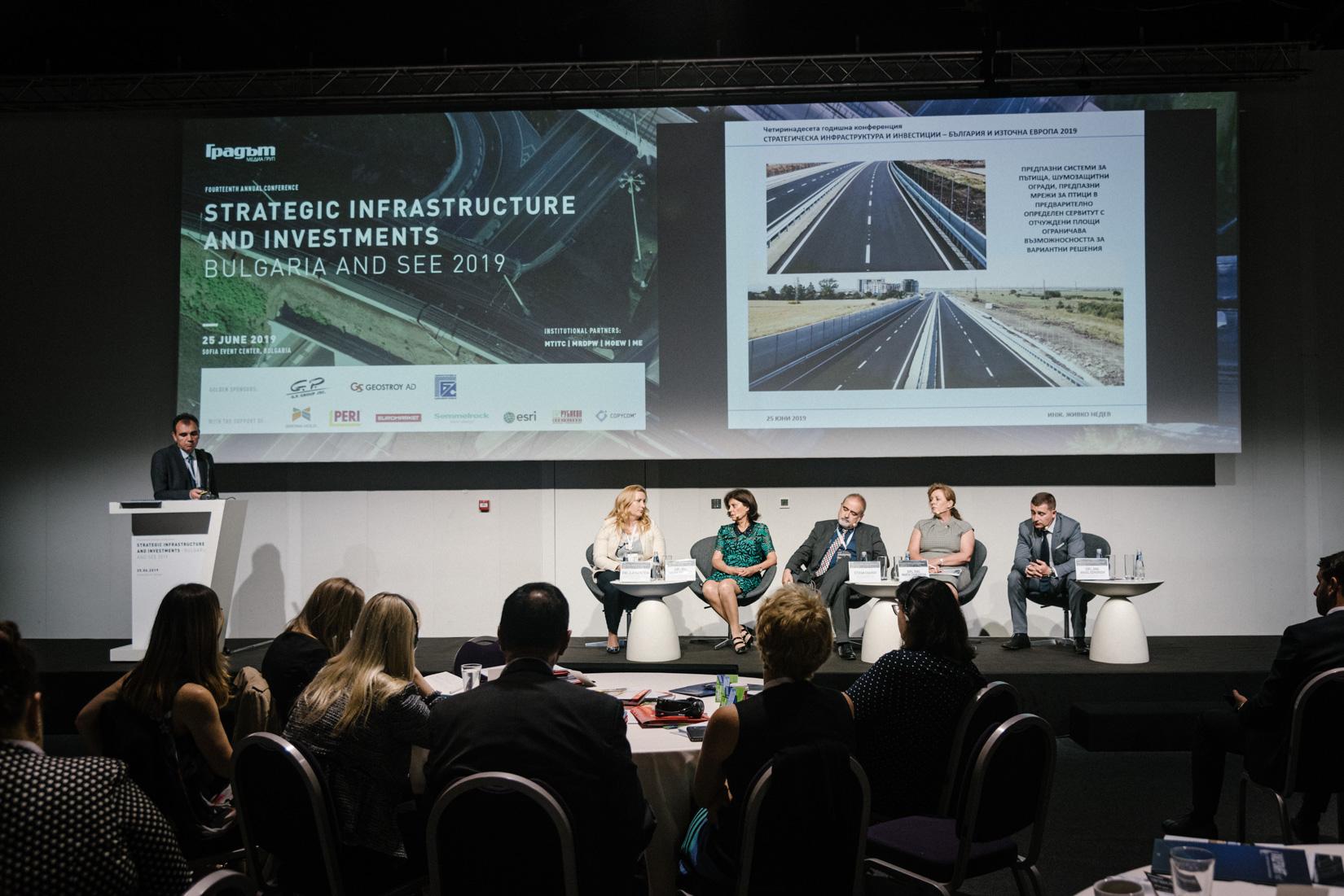 Infrastructure_conference_2019_DSC_3553.jpg