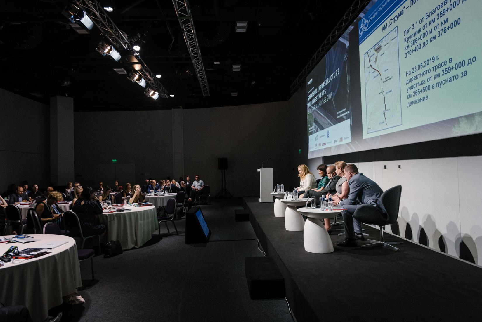 Infrastructure_conference_2019_DSC_3596.jpg