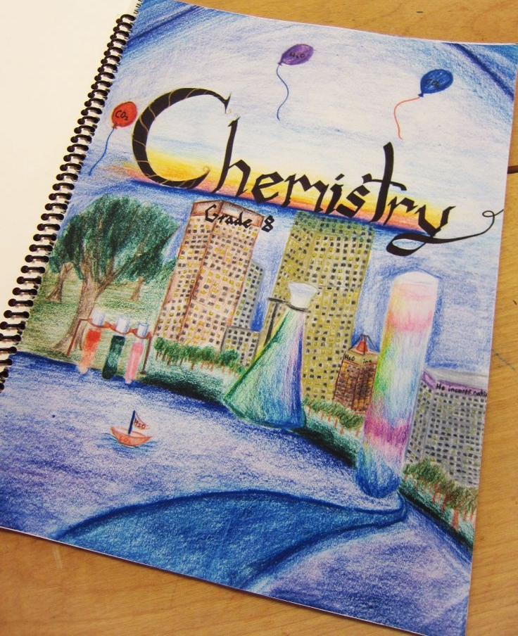 A beautiful lesson book cover page from an 8th grade Chemistry block