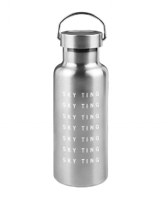 I didn't know I needed a  stainless steal water bottle  until I had one and now there's no going back. I sat at the beach for 5 hours and it kept my water icy cold.